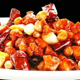 Sichuan Style Kung Pao Chicken 川式宫保鸡丁